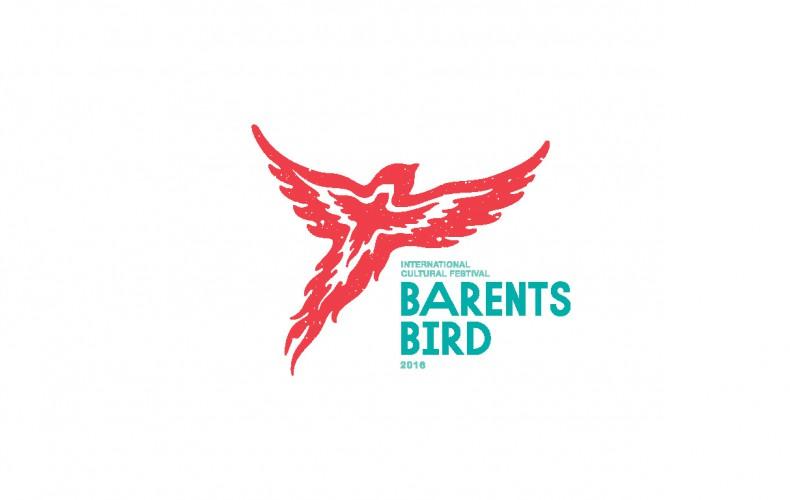 Gig at Barents Bird Festival