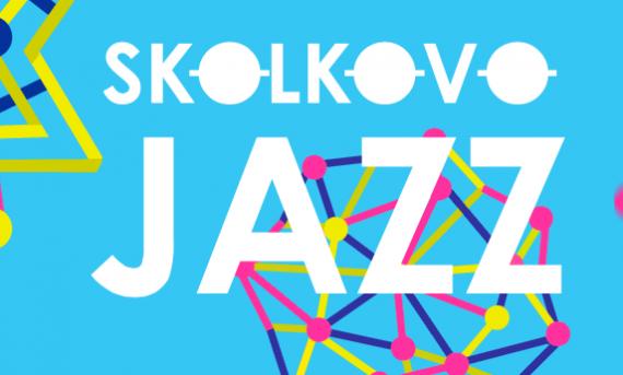 Skolkovo Jazz Festival