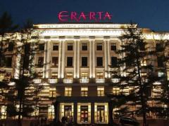 Performance at Erarta Museum