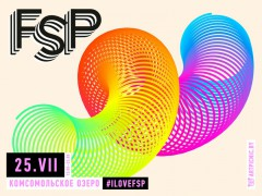 On the main stage of FSP festival