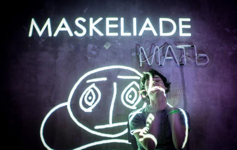 Maskeliade won Kuryokhin Contemporary Art Award