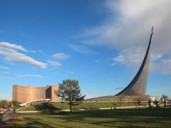Live at the Museum of Cosmonautics