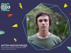 Maskeliade talk at Geek Picnic