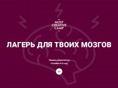 Most Creative Camp in Georgia