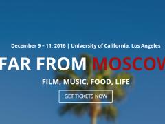 FFM Festival in Los Angeles